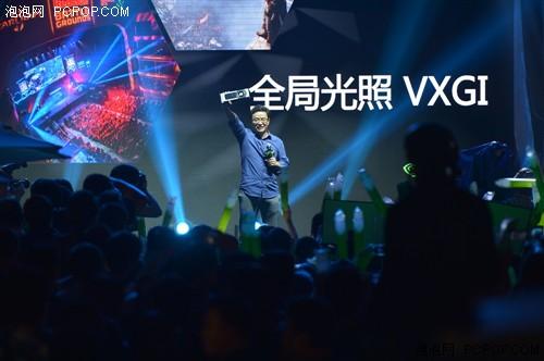 N饭上海不眠夜!GAME 24英伟达游戏节