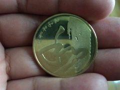 2014版五元硬币发售!引发众网友围观