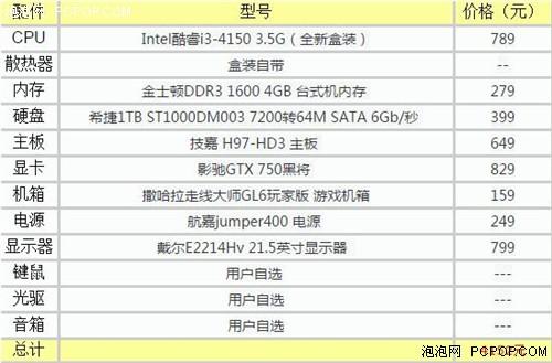 国庆装机升级不求人Intel新酷睿CPU