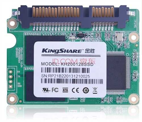 中国固态硬盘市场吓坏全世界:太便宜