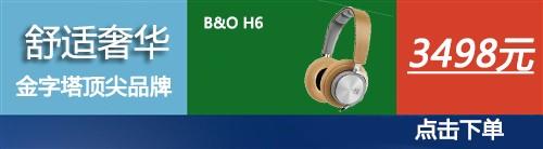 10.4耳机导购 这些头戴耳机你值得拥有