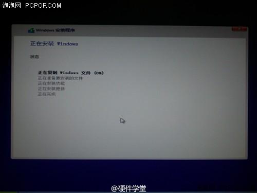 Windows10技术预览版火速安装试用体验