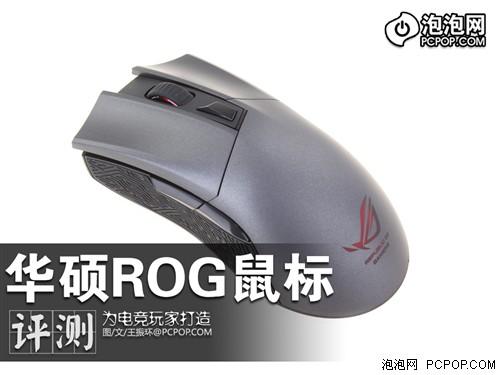 为电竞而生 华硕ROG GLADIUS鼠标测试