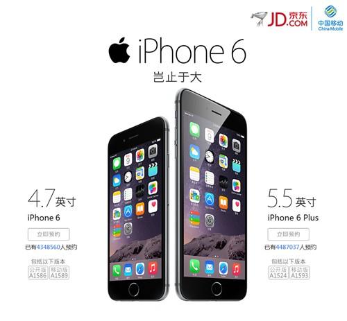 抢在国行之前!iPhone6&6 Plus购买手册