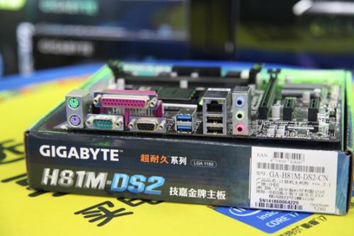轻松风冷4GHz入门级技嘉H81M-DS2热卖