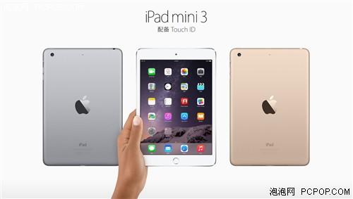 哪个版本更划算?全新iPad价格综合对比