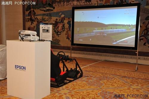2014年爱普生3LCD投影机方案亮相北京