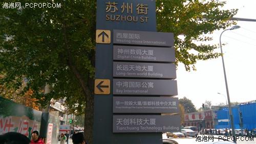 联想上财年亏1.89亿美元 杨元庆称美国减税法案导致