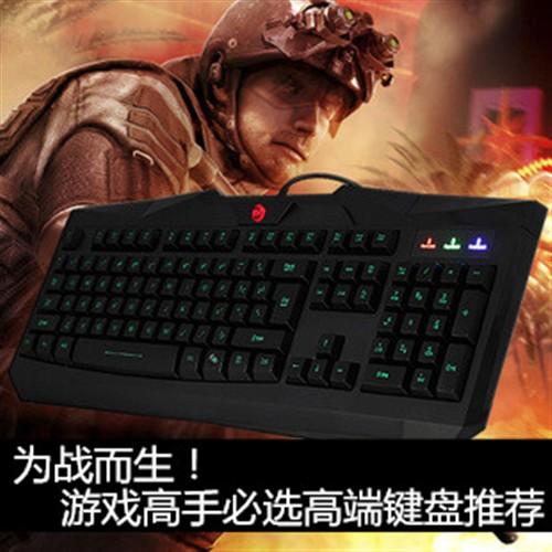 为战而生!游戏高手必选高端键盘推荐