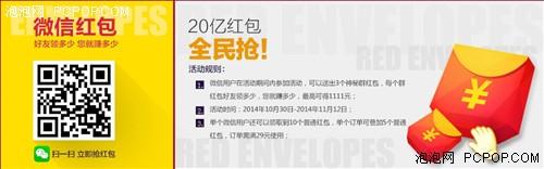 尼康14-24用苏宁手机端下单出神价9579