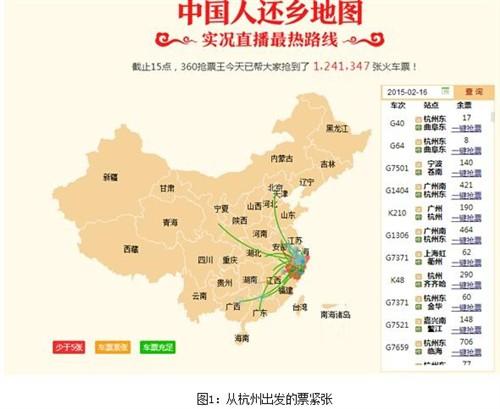 人口地图_中国人口地图