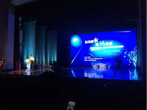 科技创新团队颁奖 智能钢琴成优秀项目