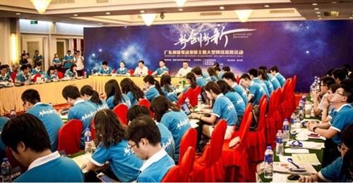 芬尼空气能热水器成广州创新企业样板