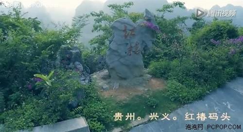 无人机航拍贵州黔西南万峰湖红椿码头