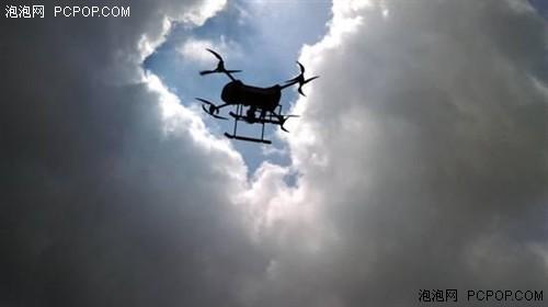 科技与自然的组合—无人机航拍薄刀锋