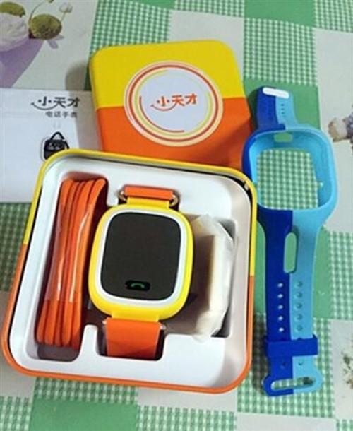 小天才电话手表价格,多少钱在哪里买_智能手表