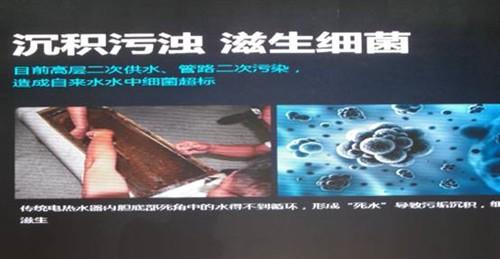 天津:海尔净水洗技术暴露脏水洗澡内幕在场近百名围观市民的追捧