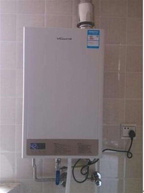 万和燃气热水器怎么样,万和电热水器怎么样图片