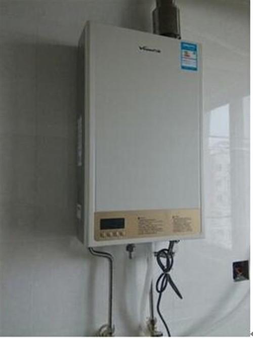 万和燃气热水器怎么样,万和电热水器怎么样