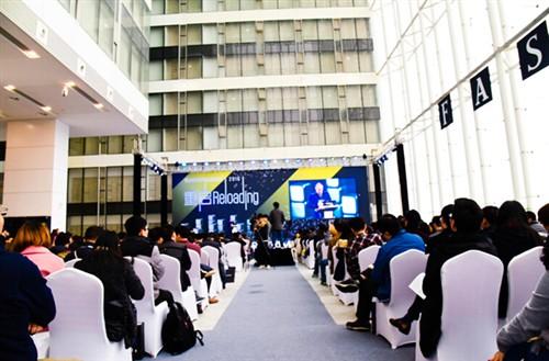芬尼空气能热水器蝉联最佳创新公司50强