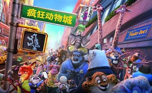《疯狂动物城》中树懒不紧不慢的形象和懒散的做派