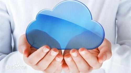 云盘进行云存储安全备份有什么好处?
