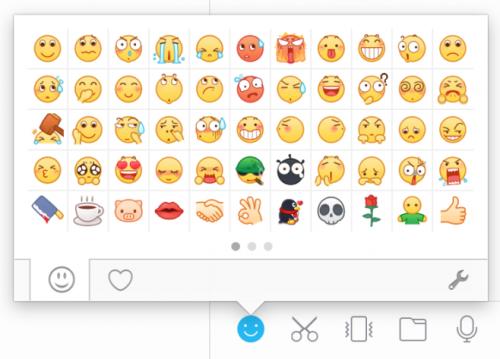 Mac福音品质QQ携极简模式用户v福音表情包蓝拳补丁图片