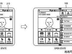 三星再次曝光新专利 双曲面折叠平板