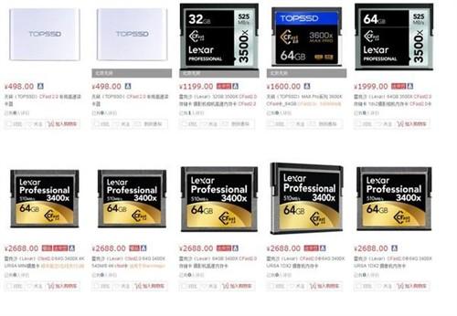 佳能5DMark IV将用CFast2.0+SD做存储卡槽