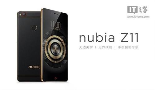 499欧元起 努比亚发布nubia Z11黑金版