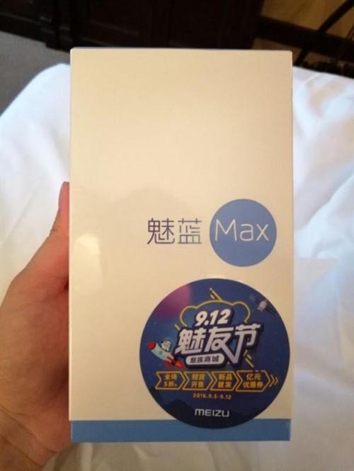 6寸黄金屏幕!魅族魅蓝Max正式亮相