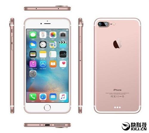 别抱啥希望:iPhone 7不会带来大惊喜