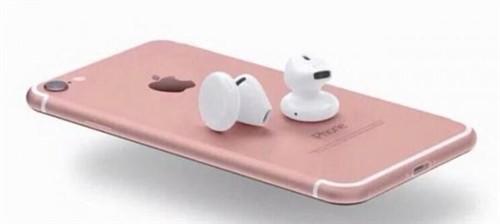 IT早间报:发布前夕 iPhone 7更新汇总!