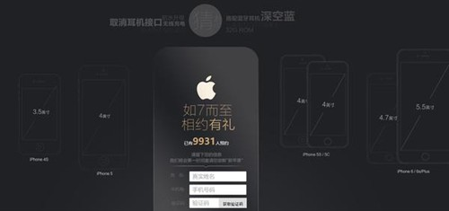 先睹为快!苹果新品发布会10大看点