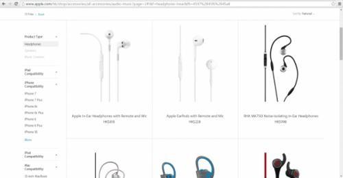 苹果自曝新机命名 就叫iPhone7/Plus!