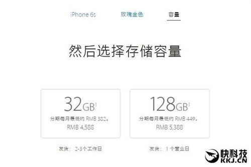 这才是iPhone 7最大坑:128GB版比32GB贵800