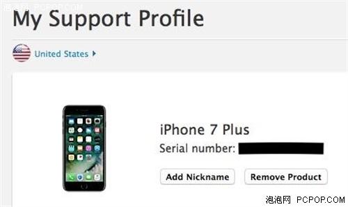 神速!苹果iPhone 7 Plus订单开始发货