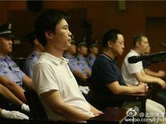 快播案宣判:王欣获刑三年六个月罚金百万元