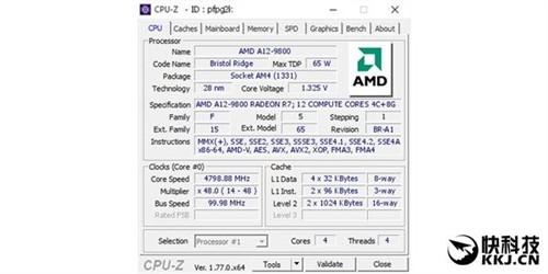 4.8GHz!AMD新旗舰APU A12-9800疯狂超频