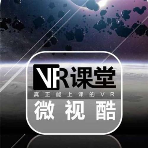 """首家""""基础教育VR教学示范校""""现身北京"""