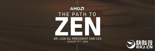 下一代MacBook Pro处理器:要用AMD Zen