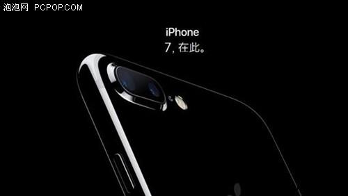 亮黑色iPhone 7全球短缺:良品率仅六七成
