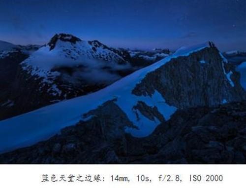 高山晚上风景图