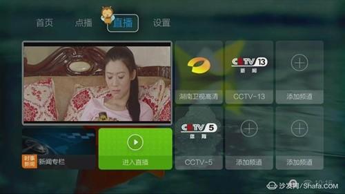 找一个手机看体育直播的软件,欧洲足球直播软件,像能看CCTV5或风云足球这类频道的