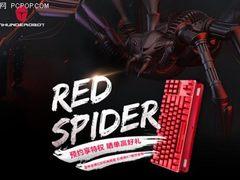 雷神红蜘蛛K7机械键盘登录京东预售