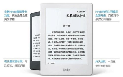 每日机情:机不可失 iPhone 7仅售4999元