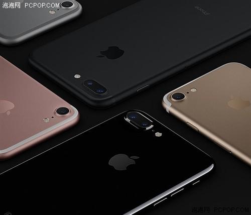 每日机情:iPhone7黑色版仅售5088元