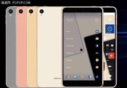 诺基亚明年发布安卓机 高配只卖一千三