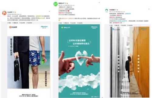 大众点评等多平台蓝v 联动 海信ai手机h20要来了