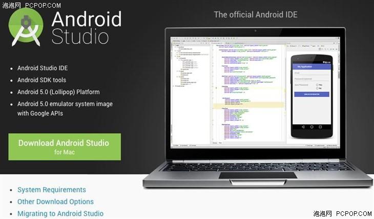 Google发布正式版Android Studio 1.0